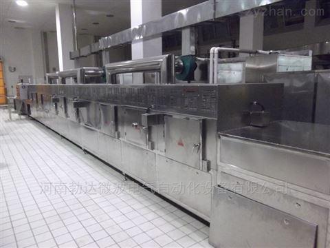 小型肉制品微波殺菌設備食品機械
