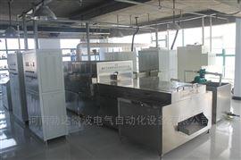 玫瑰花烘干设备 金银花干燥设备厂家