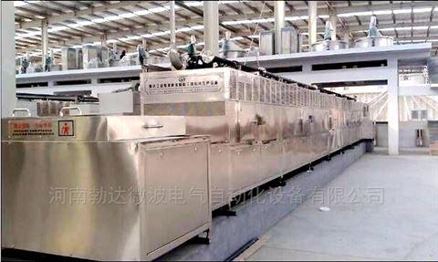 北京香精微波杀菌设备食品机械