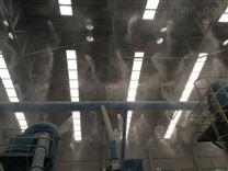磨料磨具车间喷雾除尘报价