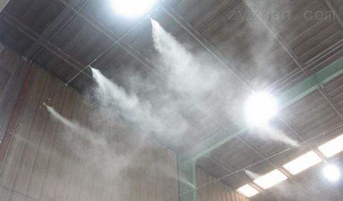 喷雾降尘加湿设备