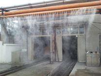 采石场喷雾除尘机厂家