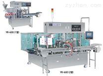 YR-600 自動袋旋轉灌裝封口機