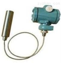 BMC20CD型投入式液位变送器