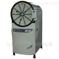 上海三申YX600W-卧式高压蒸汽灭菌器