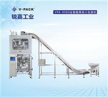 VPB-907H大剂量草类包装机