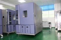 電子產品高低溫試驗機