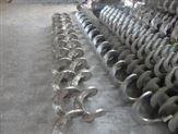 厂家直供不锈钢无轴螺旋输送机耐磨耐高温