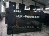 20吨一体化新农村工程生活污水处理设备标配