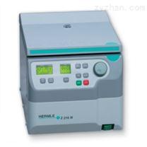桌上型微量高速冷冻离心机