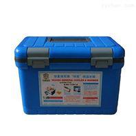 华夏将军 GCC011 11升医药疫苗冷藏箱