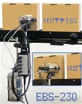 吴川小型喷码机外包装箱打码机