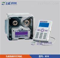 8018型中藥飲片專用熱轉印打碼機