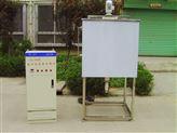 超声波中药提取罐 提取设备