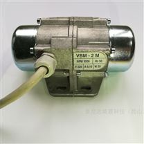 VBM-2M振動電機