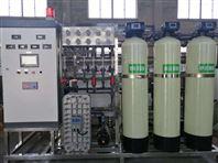 生产制药水纯水设备厂家