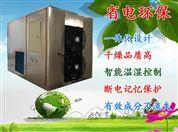 油茶籽热泵烘干机 智能农产品除湿干燥设备