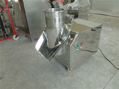 ZL-300旋轉造粒機