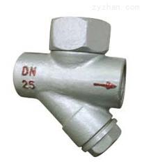 CS19H-25C热动力式蒸汽疏水阀