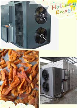宠物食品烘干机饲料热泵烘干房