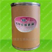 药用羧甲纤维素钠资质齐全