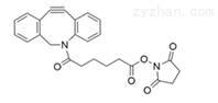 1353016-71-3二苯并环辛烯-活性酯,DBCO-NHS