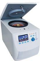 Neofuge 13R台式高速冷冻离心机
