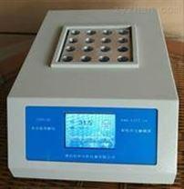 COD-16型多功能消解仪