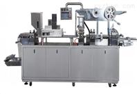 DPP-250平板式自动泡罩包装机