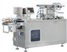DPP-150F平板式铝塑/铝铝泡罩包装机