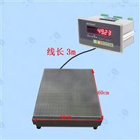 带4-20mA电流信号输出电子秤可连接PLC