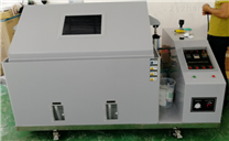 武汉复合式盐雾试验箱