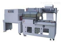 BM500L型全自动热收缩包装机