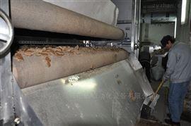 制藥污泥干燥機烘干機