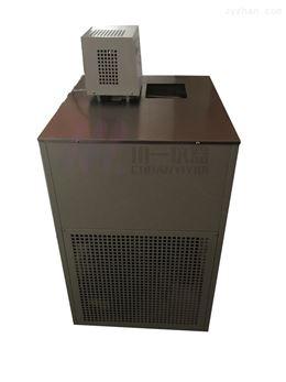 程序低温水浴锅CYDC-2030冷加热恒温槽