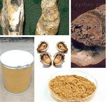 动物提取物  牡蛎蛋白  优质牡蛎粉