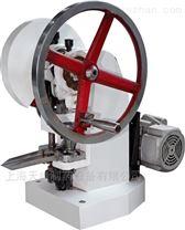 TDP-5型单冲压片机