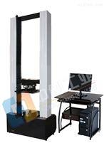 波纹管力学性能测试仪供应厂家
