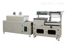 全自動熱收縮包裝機BL-550A
