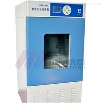北京生化培养箱SPX-250B微生物细菌实验箱