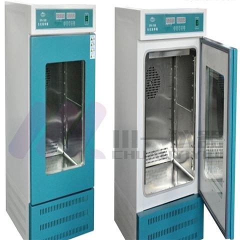 广东实验室低温培养箱SPX-250BE植物育苗箱