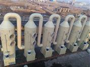 泰兴喷淋水洗塔,产品详细介绍图