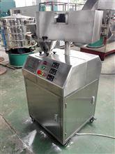GLZ-25型干法制粒机先容