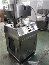 GLZ-25实验室干法造粒机