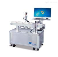 盒装自动检测机系统