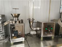 ZLXZ-80实验室旋转制粒机 颗粒机