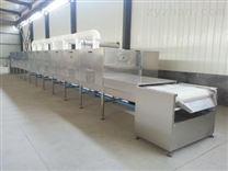 石膏板烘干设备微波木地板干燥机