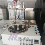 硫化物酸化吹扫仪CY-DCY-4S氮气吹脱装置