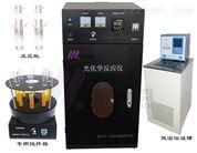 多功能光催化反应装置CY-GHX-DC光降解