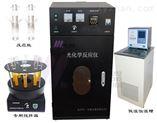光化学反应仪CY-GHX-BC大容量光解水